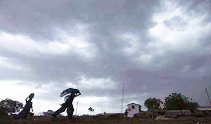 HP_Weather : हिमाचल में बदलेगा मौसम; एक सप्ताह बारिश-बर्फबारी के साथ अंधड़ की चेतावनी