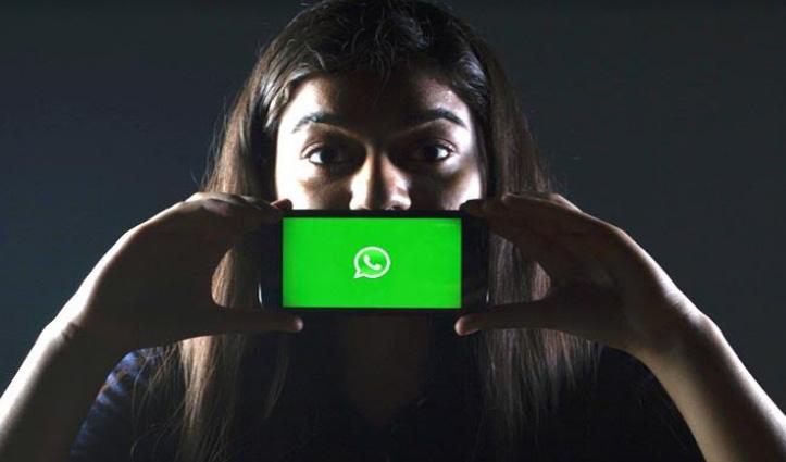 Whatsapp का नया फीचर : Video भेजने से पहले म्यूट कर सकेंगे आवाज