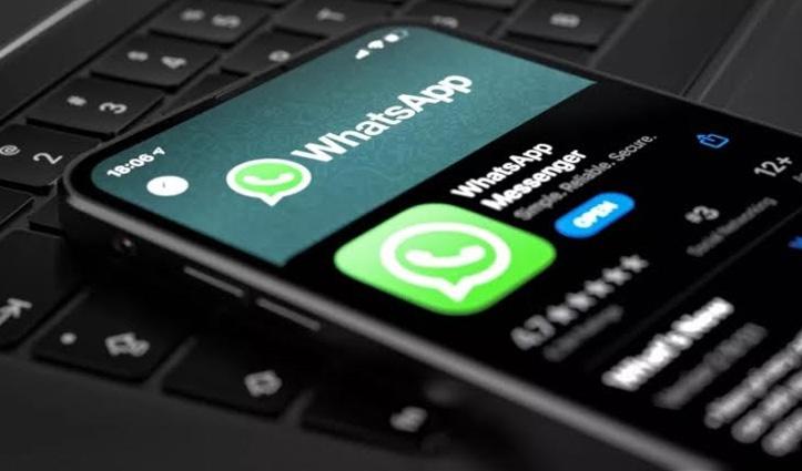 वीडियो सेंड करने से पहले कर सकते हैं म्यूट, Whatsapp के मजेदार फीचर के बारे में जानिए
