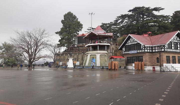 हिमाचल में मौसम ने बदली करवट, शिमला में हल्की बूंदाबांदी