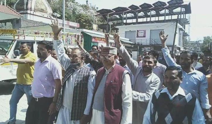 Himachal: गुस्साए ग्रामीणों ने निकाली रोष रैली, चक्का जाम भी किया- जाने मामला