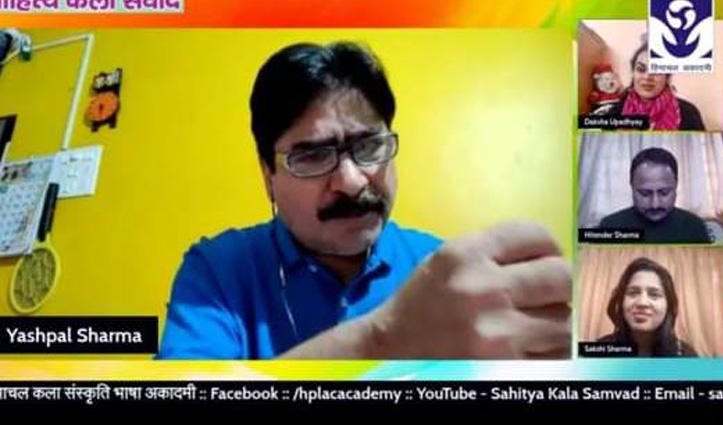अभिनेता यशपाल शर्मा बोले-फिल्म बनाने को आगे आएं Himachal के लोग