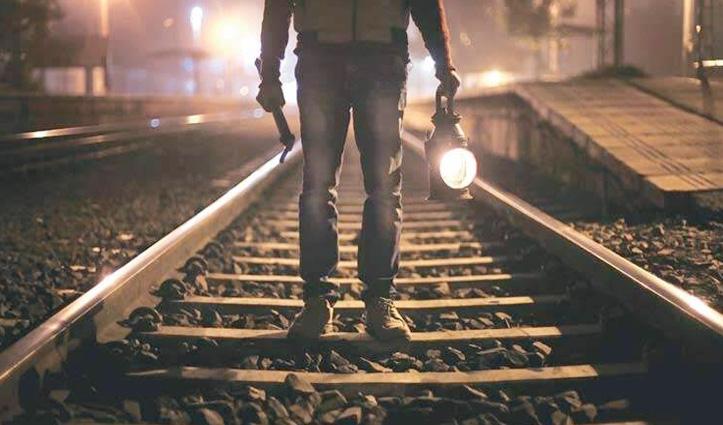 7th Pay Commission : रेल कर्मचारियों को राहत, बदले गए नाइट ड्यूटी भत्ता नियम