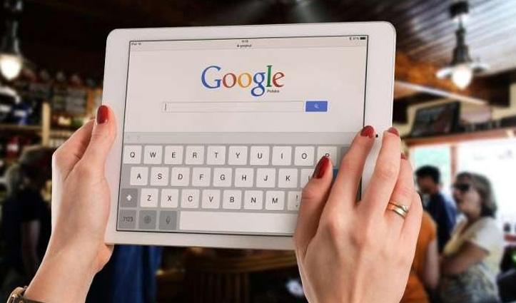 Google की ये पॉप्युलर मोबाइल ऐप जून से हो जाएगी बंद, यूज करते हैं तो सेव कर लें डाटा