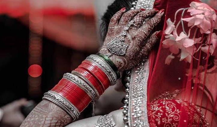शादी के दिन दुल्हन को भरना पड़ गया फाइन, जानिए ऐसी क्या की गलती