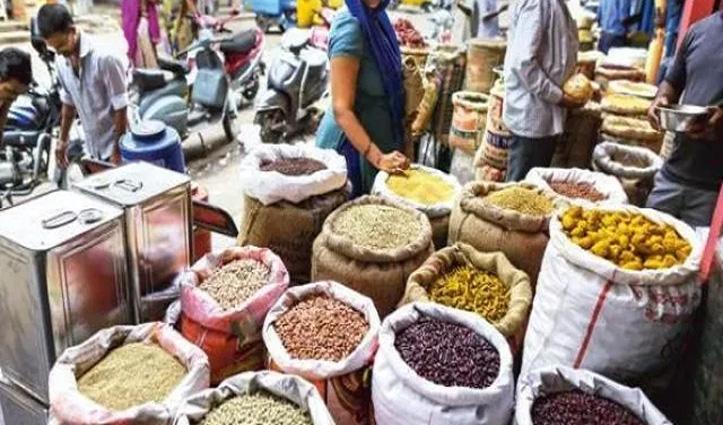 कोरोना की बंदिशों के बीच बढ़ी जमाखोरी, खाद्य तेल व जरूरी वस्तुएं 20 फीसदी महंगी