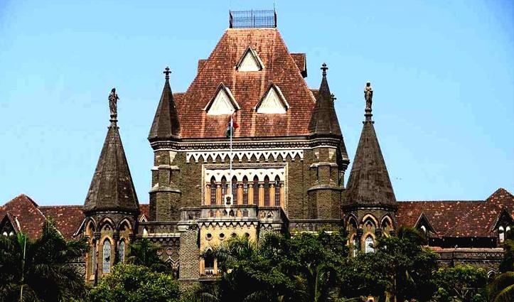 बॉम्बे हाईकोर्ट का फैसला-महाराष्ट्र के गृहमंत्री देशमुख के खिलाफ सीबीआई करेगी जांच