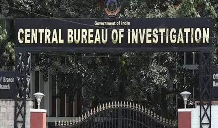 Himachal : भ्रष्टाचार के आरोपों से घिरी एचएचपीसी के स्टोरों पर सीबीआई की दबिश