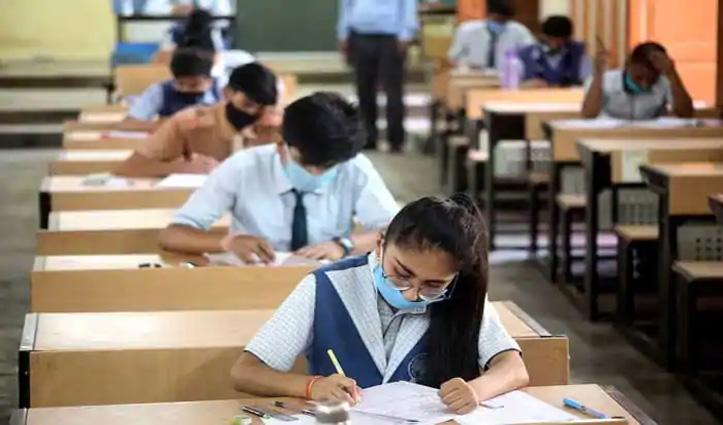 CBSE एफिलिएशन वाले स्कूल अपडेट कर लें जानकारी, वरना रिजल्ट नहीं निकलेगा