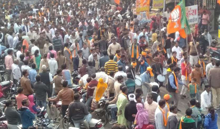 विजय जुलूस नहीं निकाल पाएंगे विजेता प्रत्याशी, चुनाव आयोग ने लगाई रोक