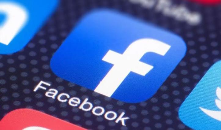 #ResignModi को फेसबुक ने किया ब्लॉक,हल्ला मचने पर किया रिस्टोर-कहा गलती से हुआ