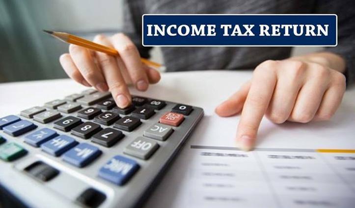 इनकम टैक्स रिटर्न भरने के लिए नया ITR Form ,क्या होंगे फायदे जाने