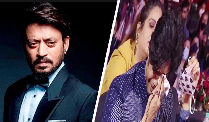 फिल्मफेयर ने इरफान खान को दिया स्पेशल अवॉर्ड, स्टेज पर फूट-फूट कर रोए बाबिल