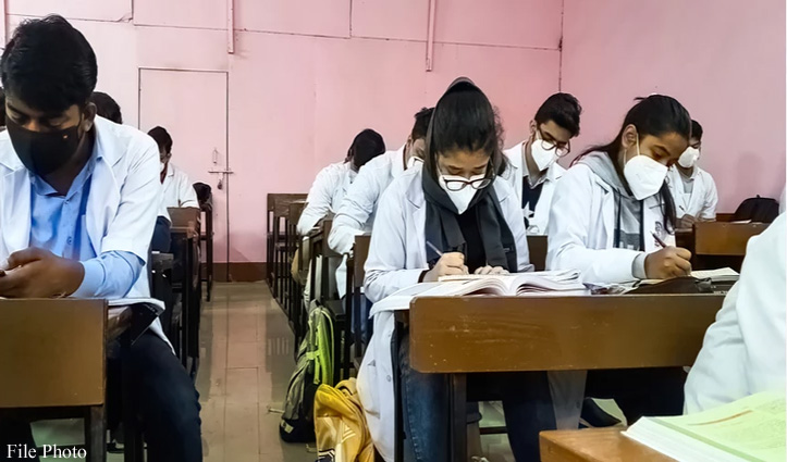 Himachal: कोरोना संकट के बीच MBBS क्लासों को लेकर बड़ा फैसला- जाने