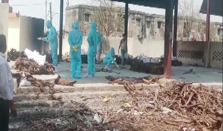 मध्य प्रदेश के भोपाल में एकसाथ जलाए 41 शव, सभी थे कोरोना संक्रमित
