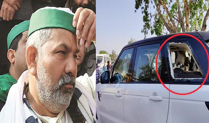 राकेश टिकैत पर हमला : ABVP नेता सहित 14 लोग गिरफ्तार, किसान नेता ने बीजेपी पर जड़ा आरोप