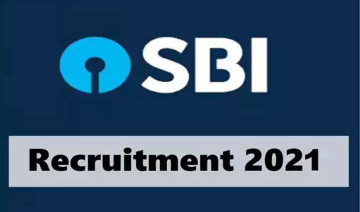 SBI में क्लेरिकल के 5253 पदों के लिए अब 20 तक करें आवेदन , हिमाचल में भरे जाएंगे 180 पद
