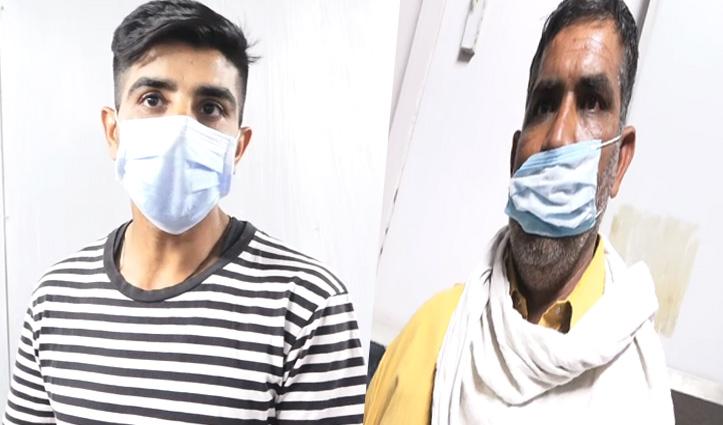 ऊना गोलीकांड : बदन से छर्रे निकाले बिना घर भेजा, घायल युवकों के परिजनों ने स्वास्थ्य विभाग पर जड़े लापरवाही के आरोप