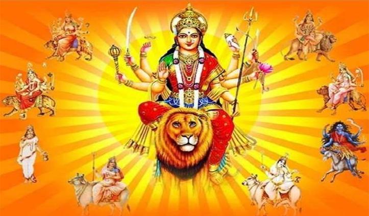 चैत्र नवरात्रः इस बार स्वार्थ सिद्ध व अमृत सिद्धि योग है विशेष लाभकारी