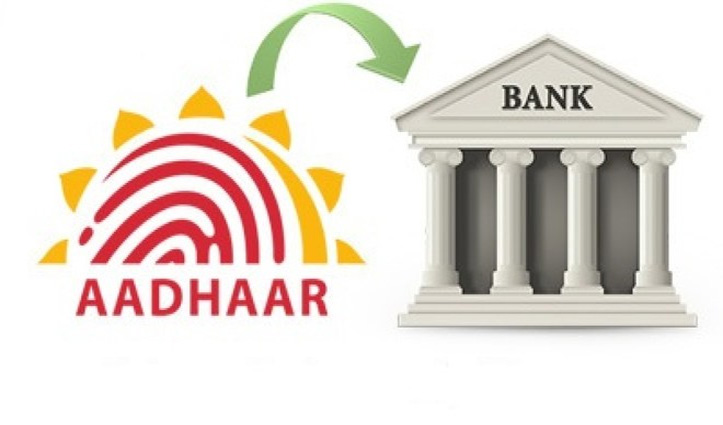 आधार कार्ड के सहारे आपके Bank Account से दूसरा पैसे निकाल सकता है या नहीं! पढ़ लेना जवाब