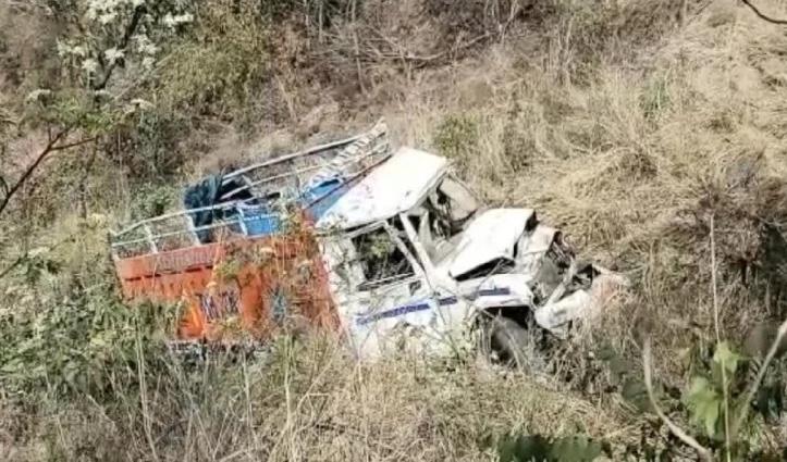 Himachal: पति ने झगड़े के बाद पिकअप में बिठाकर खाई में गिराई पत्नी, गई जान