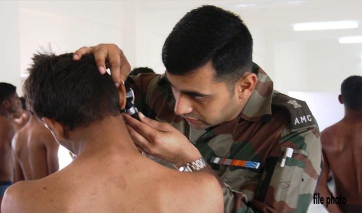 Una सेना भर्ती: Re-medical ना करवाने वाले चयनित उम्मीदवार होंगे अनफिट घोषित