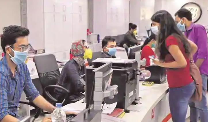 हिमाचल में सोमवार से शाम 4 बजे बंद होंगे बैंक, पब्लिक डीलिंग को चार घंटे का ही समय