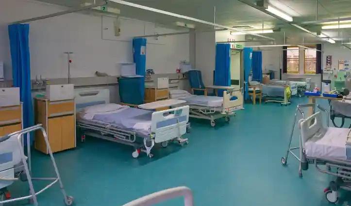 Kangra: निजी अस्पतालों में कोविड रोगियों के लिए 50% बेड होंगे आरक्षित