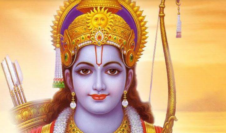 राम नवमी : इस बार नौ साल बाद बन रहा दुर्लभ संयोग, जानें शुभ मुहूर्त और पूजा विधि