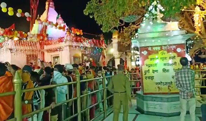 चैत्र नवरात्र-कोरोना की दूसरी लहर के बीच मंदिरों में पहुंचे लोग-टेका माथा