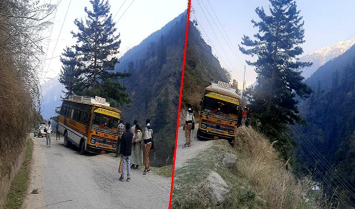 Himachal: खाई में गिरने से बची निजी बस, 45 यात्री थे सवार