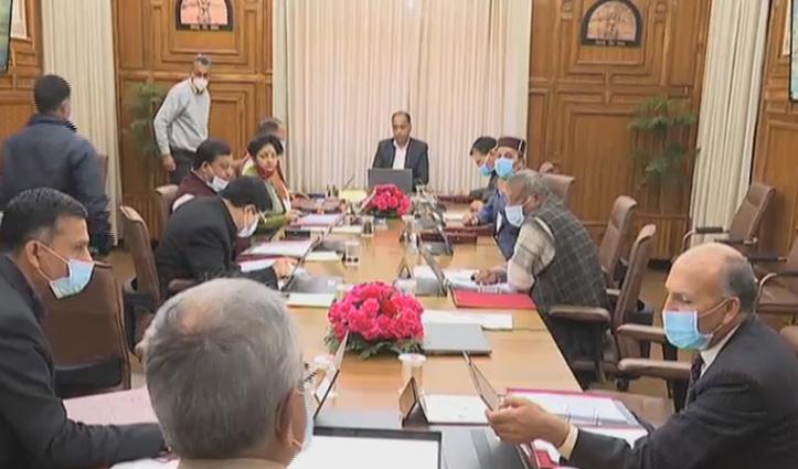 #HP_Cabinet: सूखे को लेकर सरकार चिंतित, लॉकडाउन- नाइट कर्फ्यू पर चर्चा नहीं