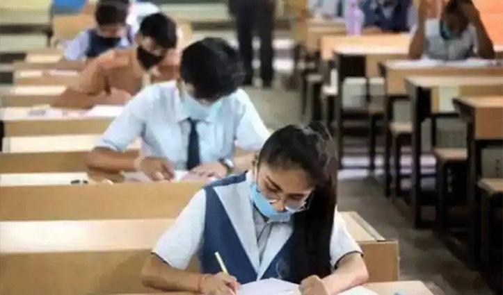 Himachal में रद्द हो सकती है 10वीं की परीक्षा, प्रमोट करने की चल रही तैयारी