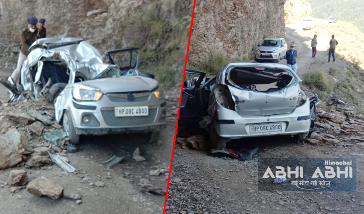 Himachal: पहाड़ से पत्थर बन गिरी मौत, दो भाइयों की मृत्यु, पत्नियां घायल