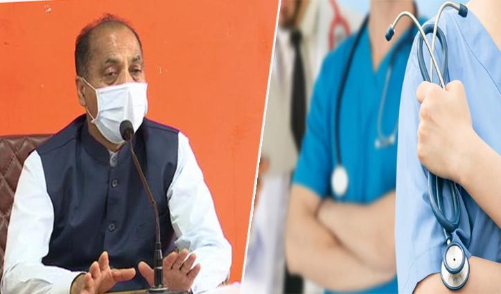 जयराम बोले- Doctor, पैरामेडिकल स्टाफ को व्यवहार में करना होगा परिवर्तन