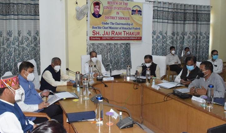 जयराम की अध्यक्षता में हुई Covid-19 समीक्षा बैठक, लिए गए अहम निर्णय