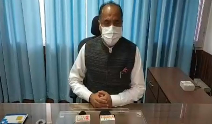 Efforts being made to operationalize thousand bedded makeshift hospital in district Kangra: CMJai Ram