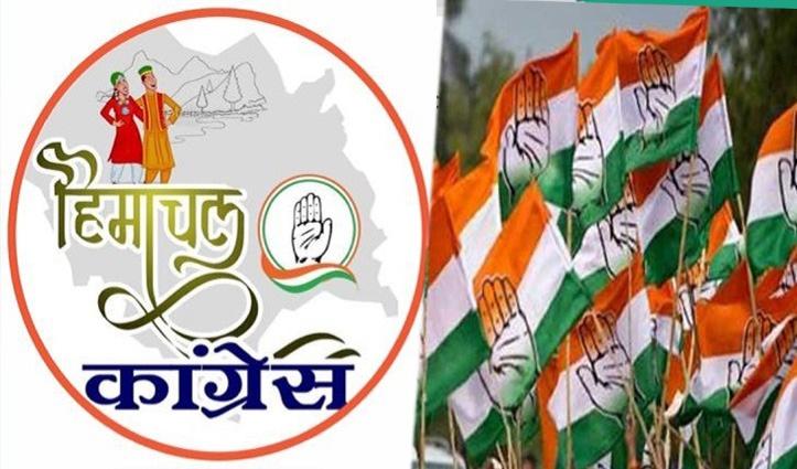 चुनाव आयोग जाएगी Congress, आचार संहिता के उल्लंघन की करेगी शिकायत
