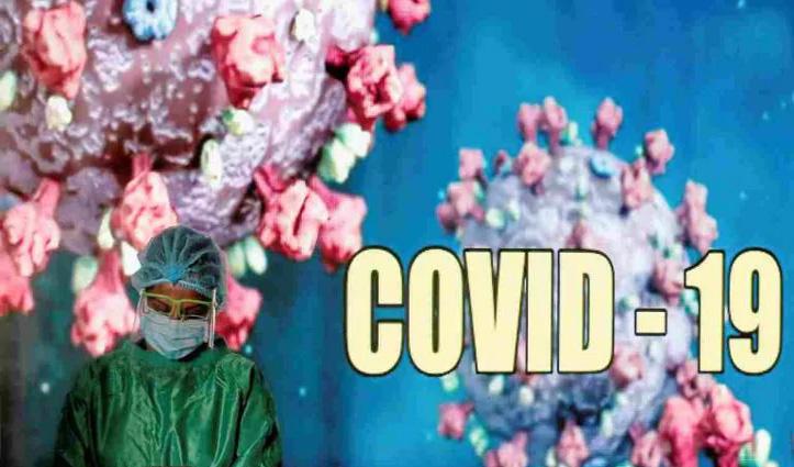 बेकाबू कोरोना ने तोड़े रिकॉर्ड,24 घंटे में मिले 1.68 लाख नए संक्रमित-904 की मौत