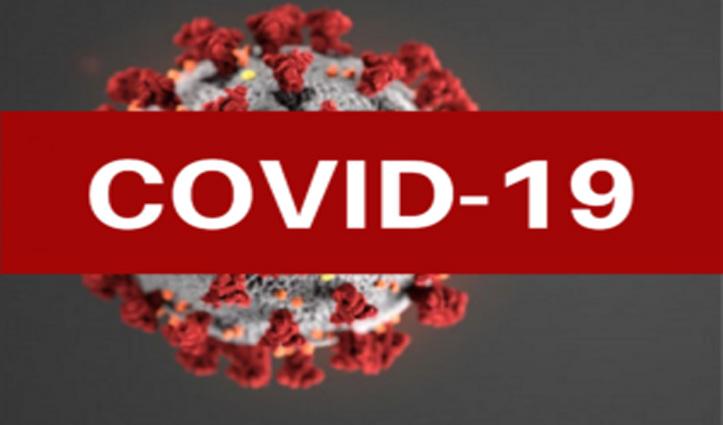 सावधान हिमाचल वासियों! 15 दिन में कोरोना के 9 हजार 748 केस, 111 की मौतें