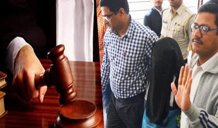 गुडिया मामला: जज से बोला नीलू चरानी-सर मैने रेप नहीं किया, अदालत ने दोषी करार दिया