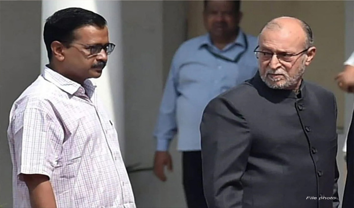 दिल्ली में अब LG ही सरकार! कोरोना के बिगड़े हालात के बीच नया कानून लागू