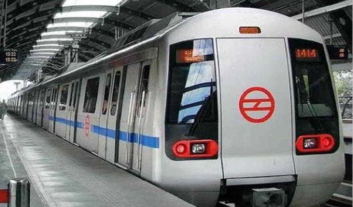 वीकेंड कर्फ्यू पर चलेगी Delhi Metro, सफर करने के लिए कौन-कौन होगा पात्र पढ़े ये रपट