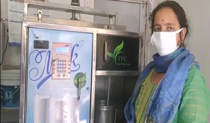 Himachal के इस गांव में अनोखी पहल, मशीन से दूध ले रहे लोग- जानिए मामला