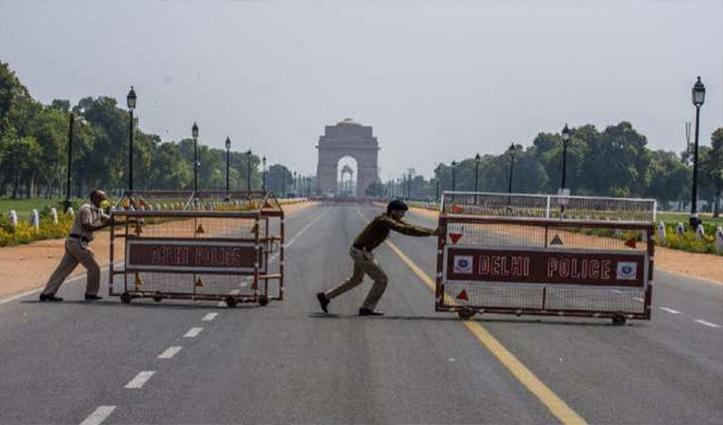 दिल्ली में लॉकडाउन : आज रात 10 बजे से एक हफ्ते तक रहेगा लागू, ये रहेंगी पाबंदियां