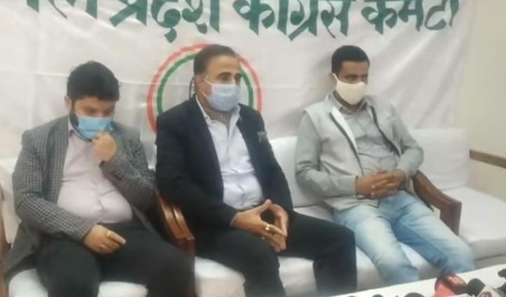 डॉ. राजेश शर्मा बोले- धर्मशाला नगर निगम चुनाव में कांग्रेस का प्रदर्शन बेहतर