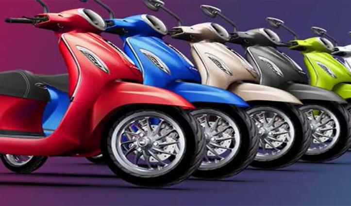 पुरानी Bike के बदले यहां मिल रहा है नया Electric Scooter -एक क्लिक पर पढ़े डिटेल