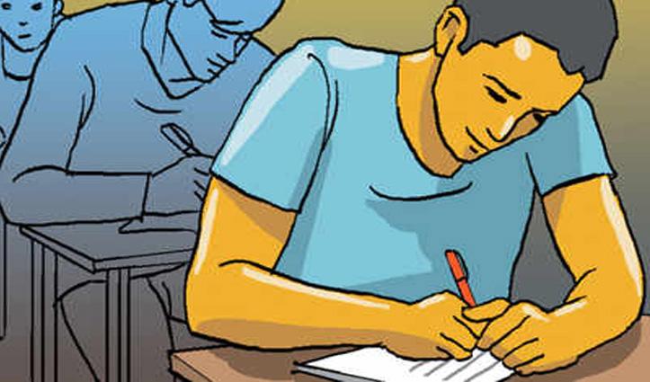 HPSSC : जूनियर इंजीनियर परीक्षा में अभ्यर्थी को बिना सील के दिया प्रश्नपत्र, लगाए ये आरोप