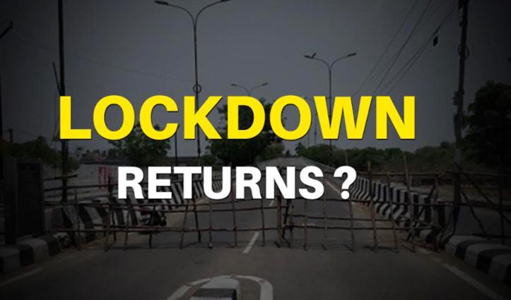 आमजन की 5 बड़ी चिंताएं, अगर अबकी बार Lockdown लगा तो क्या होगा और क्या नहीं