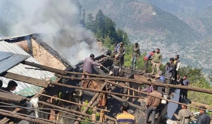 Himachal : बारिश-बर्फबारी के बाद आग का तांडव, आंखों के सामने जल गया आशियाना